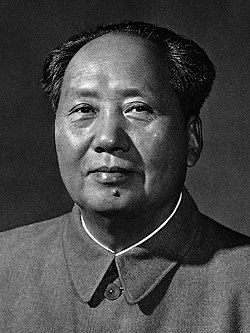 Mao Zedong 1963 cropped